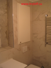 022 Большой лючок вместо дверки в туалет